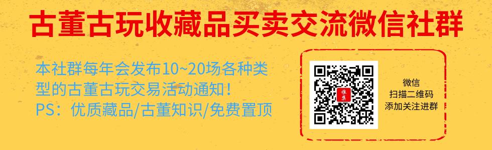 上海瓷器在线拍卖