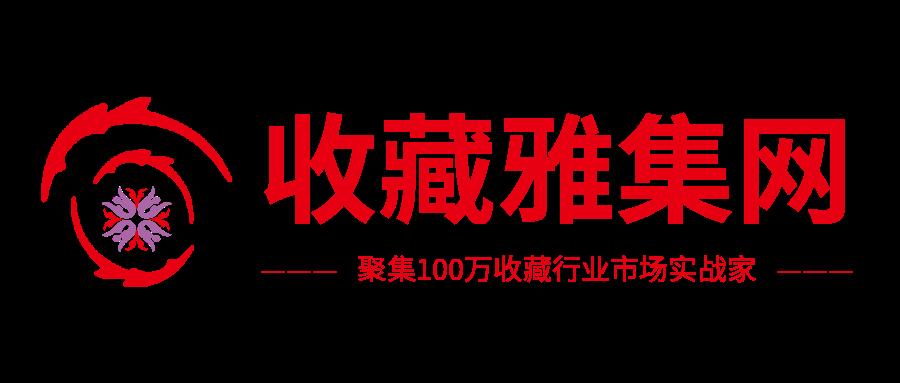 武汉正规拍卖公司排名